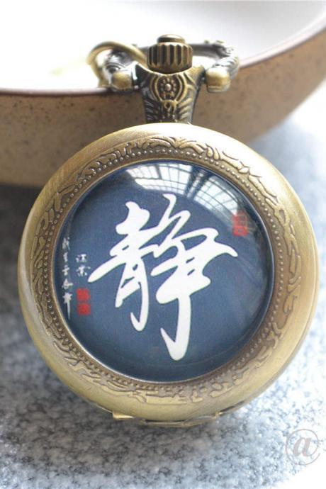 "Chinese Pocket Watch,Chinese '静' Necklae, ""Quiet,Clam"" Watch Necklace, Photo Quartz Watch Jewelry, Photo Pendant Necklace/Keychain/Watch"